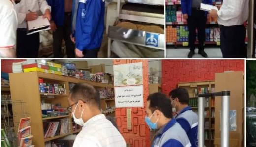 پیشگیری و مقابله با بیماری کرونا در بخش زرین شهر از توابع شهرستان لنجان