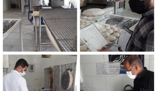 گشت مشترک و بازرسی از واحدهای صنفی نانوایی در شهرستان برخوار