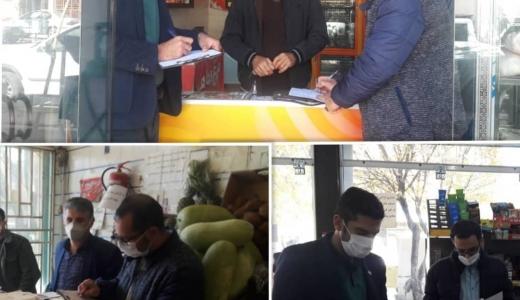 بازرسی از واحدهای صنفی مختلف در شهر سده از توابع شهرستان لنجان