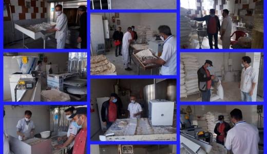 گشت مشترک و بازرسی از واحدهای صنفی نانوایی در شهرستان نجف آباد