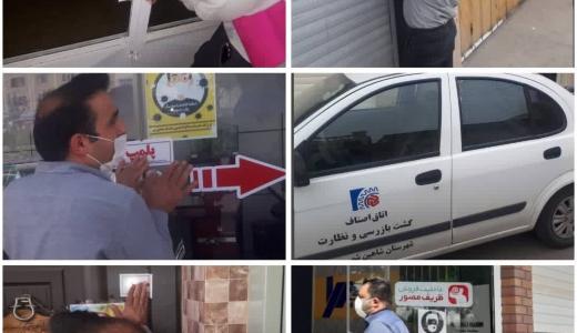 پلمب تعدادی از واحدهای صنفی متخلف که مصوبه ستاد پیشگیری و مبارزه با بیماری کرونا را رعایت ننموده در شهرستان شاهین شهر