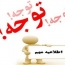 عدم فعالیت واحدهای صنفی عرضه کننده گز و شیرینی در اصفهان